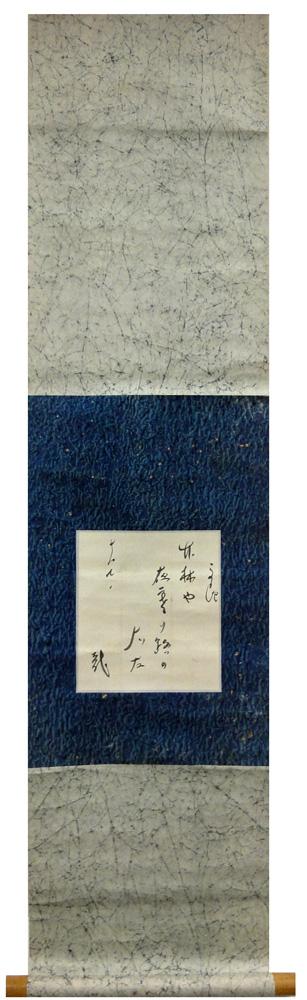 Akutagawa Ryunosuke1