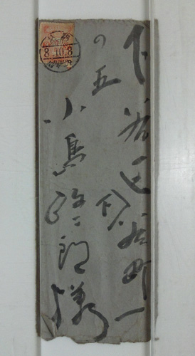 芥川龍之介3
