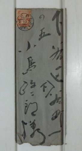 Akutagawa Ryunosuke3
