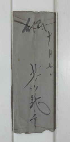 芥川龍之介4