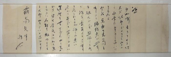Akutagawa Ryunosuke5