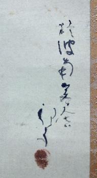 川端龍子 3