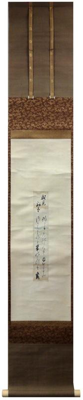 松平定信(楽翁)1