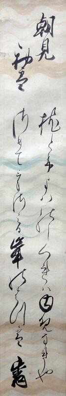 松平定信(楽翁)3