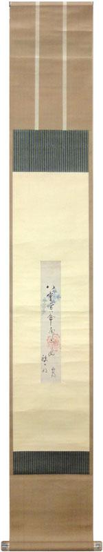 井原西鶴 1