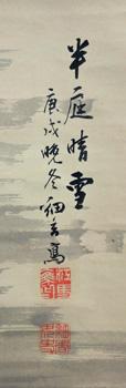 Ema Saikou3