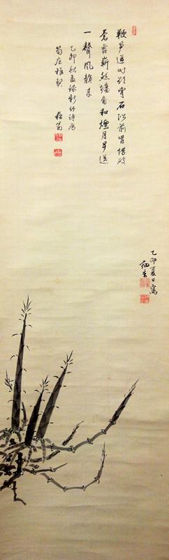 江馬細香 貫名海屋 2