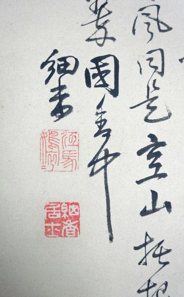 江馬細香2