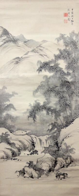 Ema Saikou 2