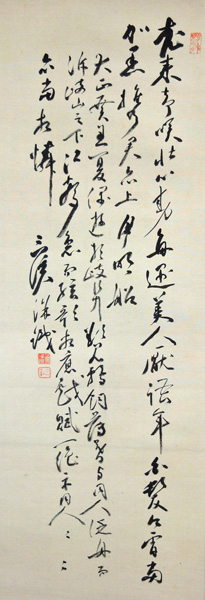 原三渓(原富太郎)3
