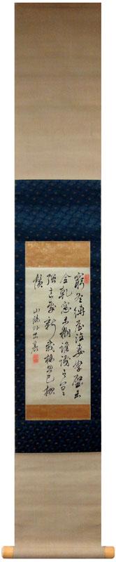 頼山陽の画像 p1_21