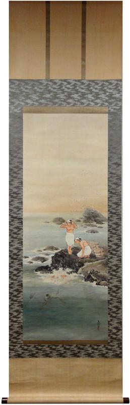 Nakamura Sashu 1