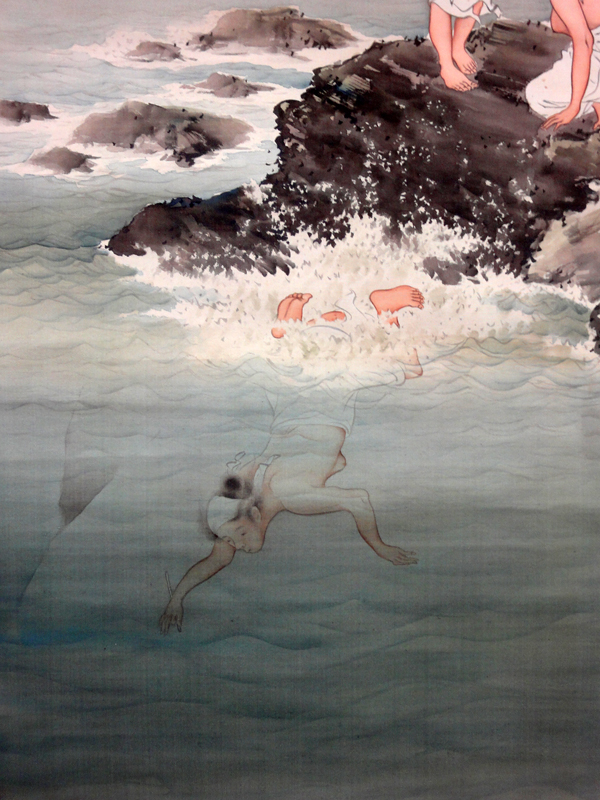 Nakamura Sashu 4