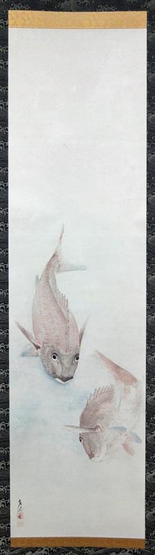 Nakamura Sashu2