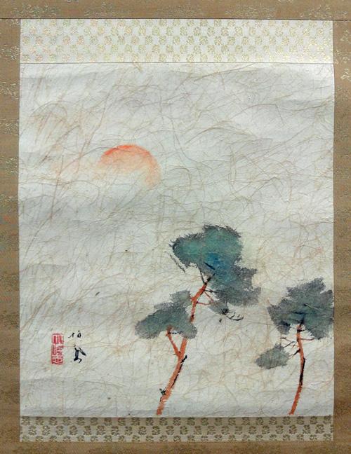 竹内栖鳳 2