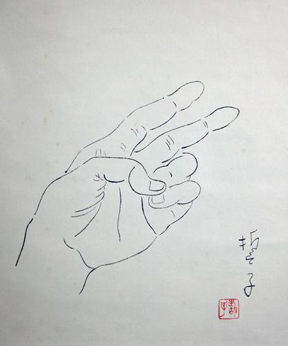 山口誓子 4