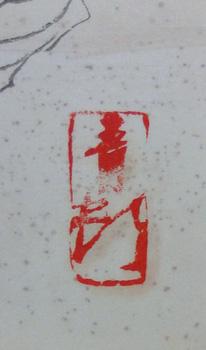 Maeda Seison 3