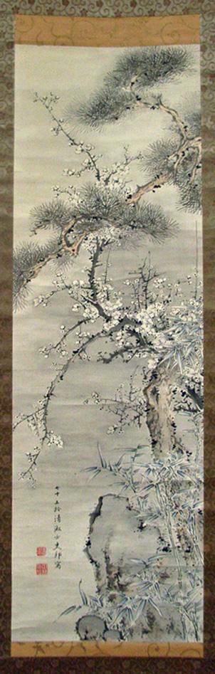 中林清淑 2