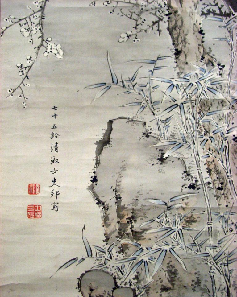 中林清淑 5
