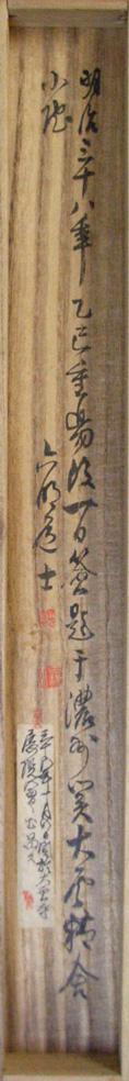 中林清淑 8