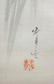 渡辺省亭13