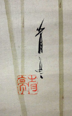 渡辺省亭の画像 p1_1