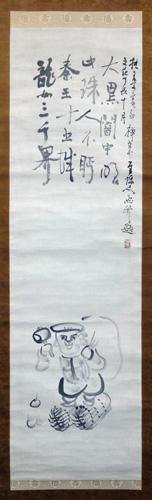 仙�� 2