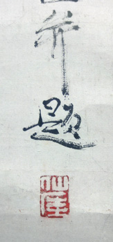 仙�� 5