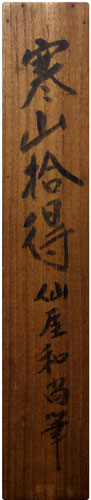 仙�� 3