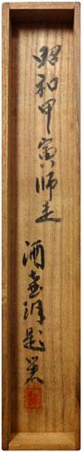 仙�� 4