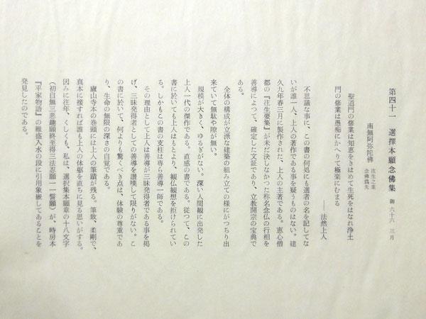 芹沢�_介 40