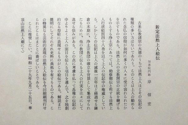芹沢�_介11