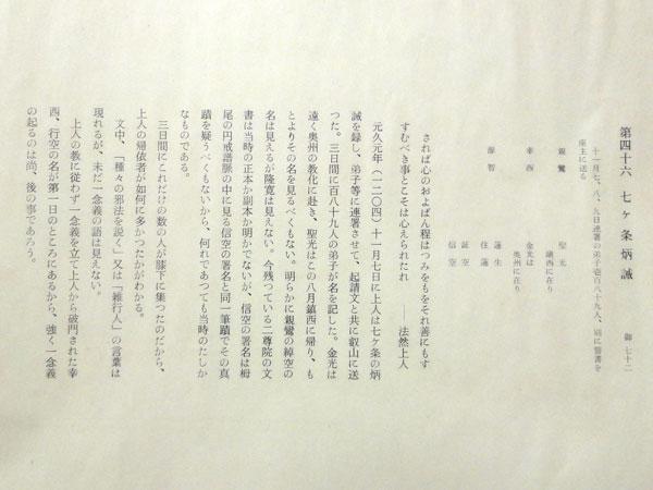 芹沢�_介 56