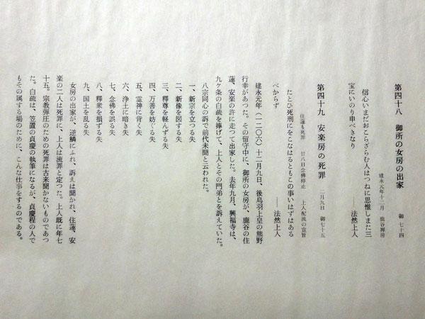 芹沢�_介 61