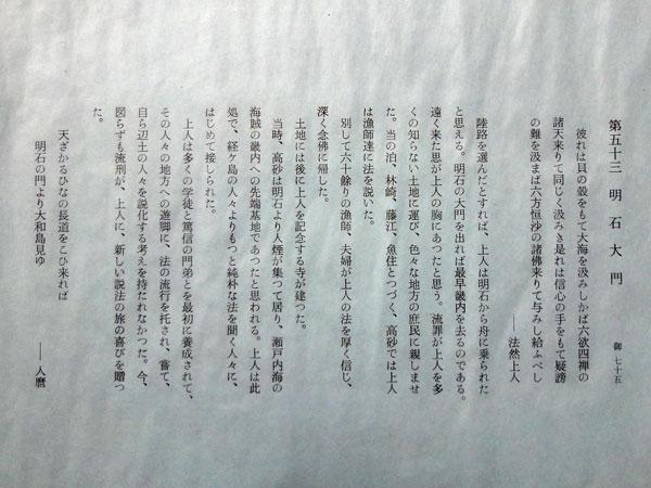 芹沢�_介 30