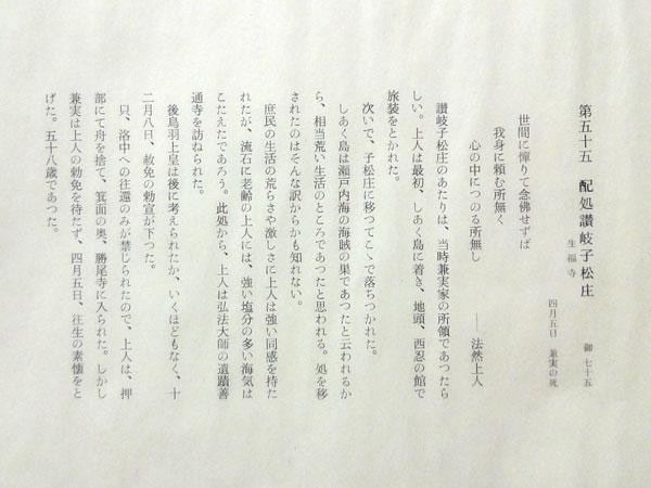 芹沢�_介 36