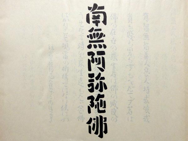 芹沢�_介 14