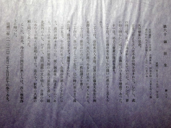 芹沢�_介 47