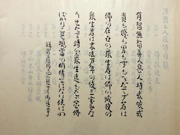芹沢�_介15