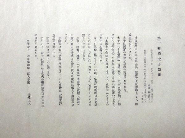 芹沢�_介 21