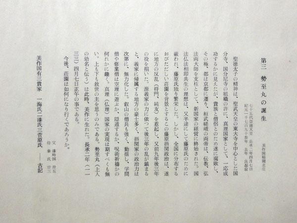 芹沢�_介 23