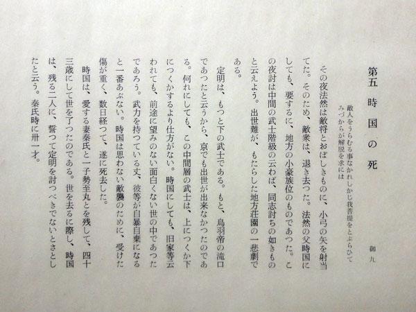 芹沢�_介 27