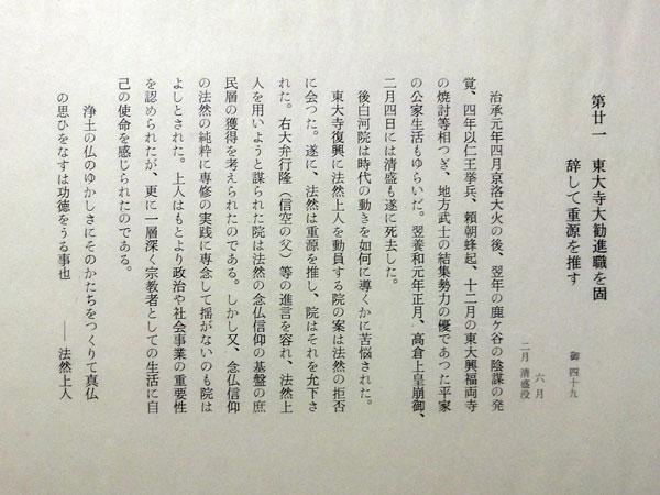 芹沢�_介 64