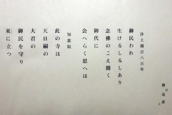 芹沢�_介 7