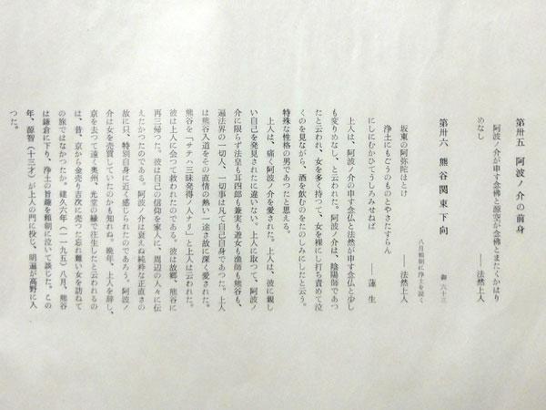 芹沢�_介 31