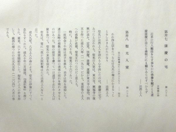 芹沢�_介 33