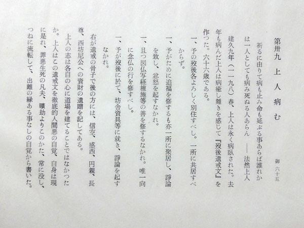 芹沢�_介 35