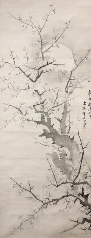 増山雪斎 2