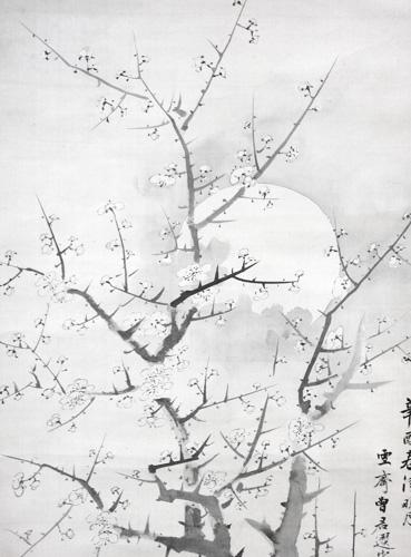 増山雪斎 4