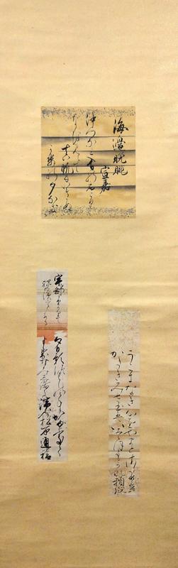 Seven of kuge, Shichikyou 3